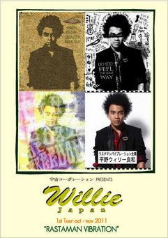 Willie&Sala1.jpg
