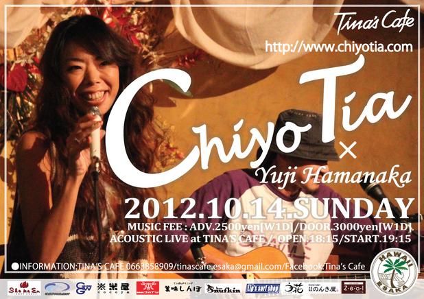 chiyo.jpg